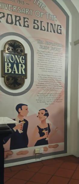 Long Bar в Сингапуре